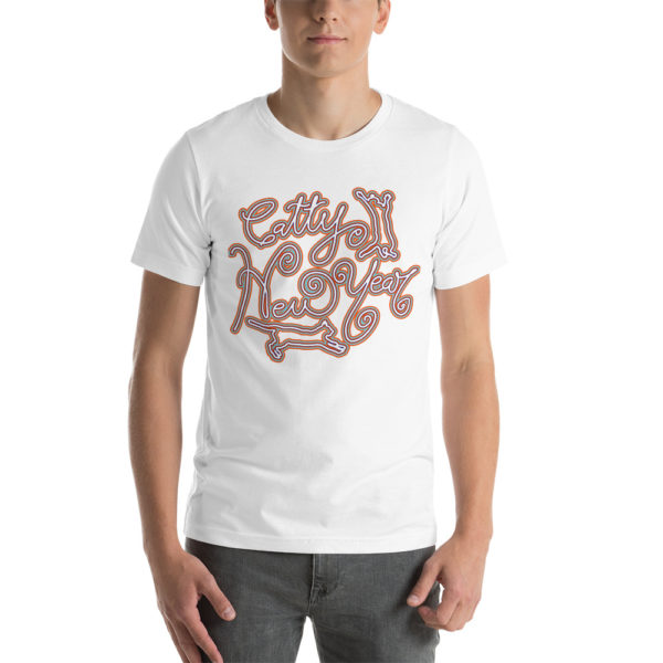 Catty New Year - Short-Sleeve Unisex T-Shirt - Design by fANSIMON